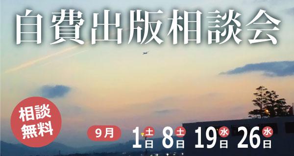 「思いの軌跡」撮影:ふさやんさん(京都市)